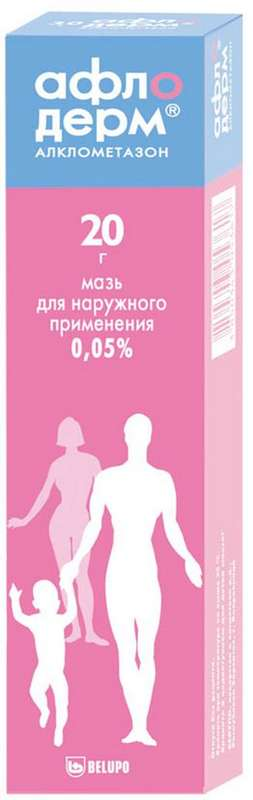 Афлодерм 0,05% 20г мазь для наружного применения, фото №1