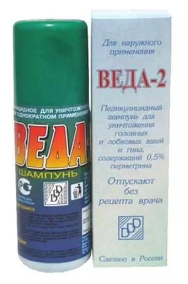 Веда-2 шампунь педикулицидный 100мл, фото №1