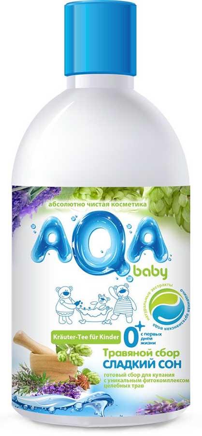 Аква бэби сбор травяной для купания малышей сладки сон 300мл, фото №1