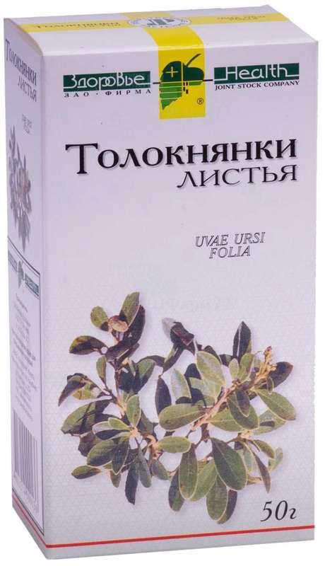Толокнянка листья 50г здоровье, фото №1