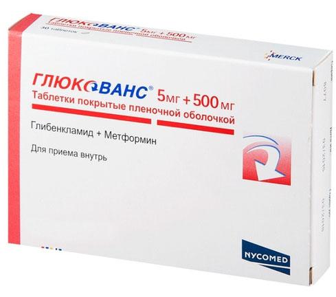 Глюкованс 5мг+500мг 60 шт. таблетки покрытые пленочной оболочкой, фото №1