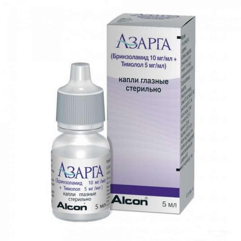 Азарга капли глазные 10 мг+5 мг 5 мл;