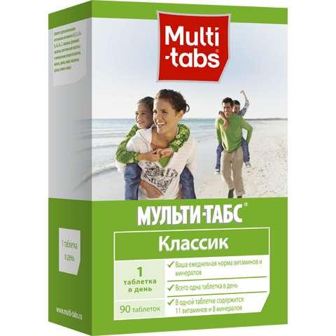 МУЛЬТИ-ТАБС КЛАССИК таблетки 90 шт.