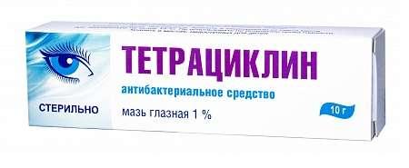 Тетрациклин 1% 10г мазь глазная, фото №1