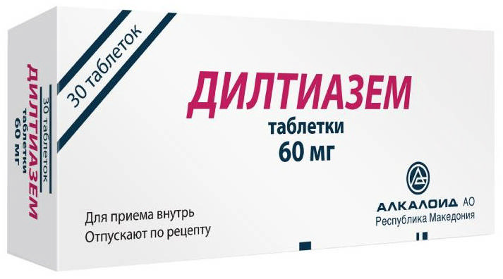 ДИЛТИАЗЕМ таблетки 60 мг 30 шт.