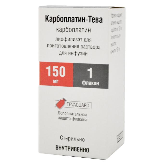Карбоплатин лиофилизат для приготовления раствора для инфузий 150 мг флакон 1 шт.;