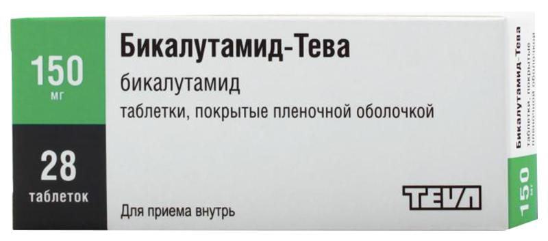 БИКАЛУТАМИД-ТЕВА таблетки 150 мг 28 шт.