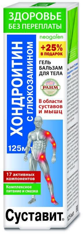 Суставит хондроитин с глюкозамин гель-бальзам 125мл, фото №1