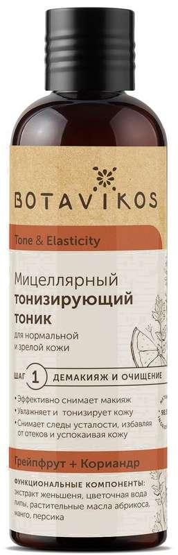 Ботавикос тонус и упругость тоник мицеллярный тонизирующий 200мл, фото №1