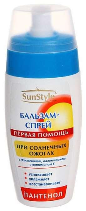 Санстайл бальзам-спрей помощь при солнечных ожогах 125мл, фото №1