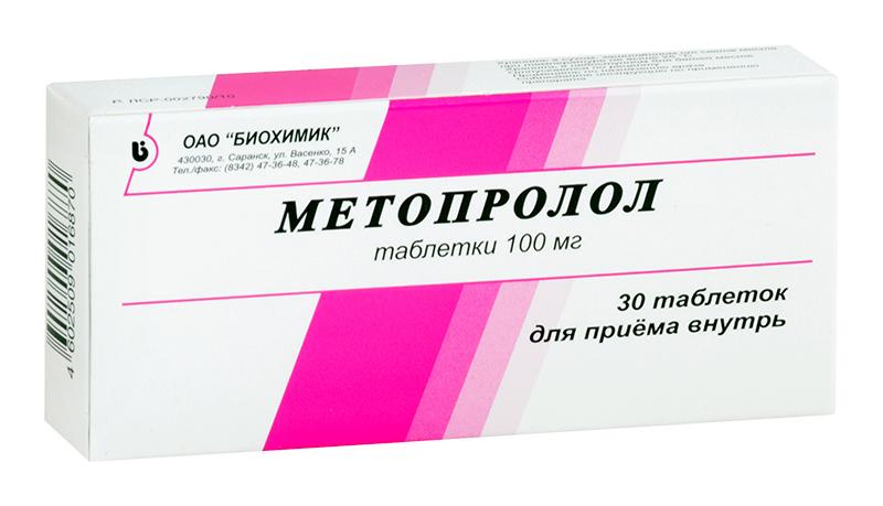 МЕТОПРОЛОЛ таблетки 100 мг 30 шт.