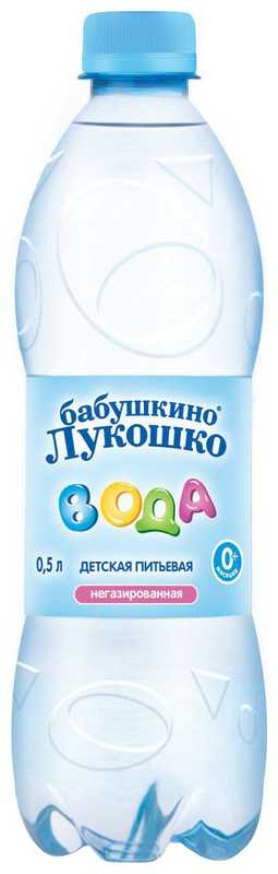 Бабушкино лукошко вода детская с рождения 0,5л, фото №1