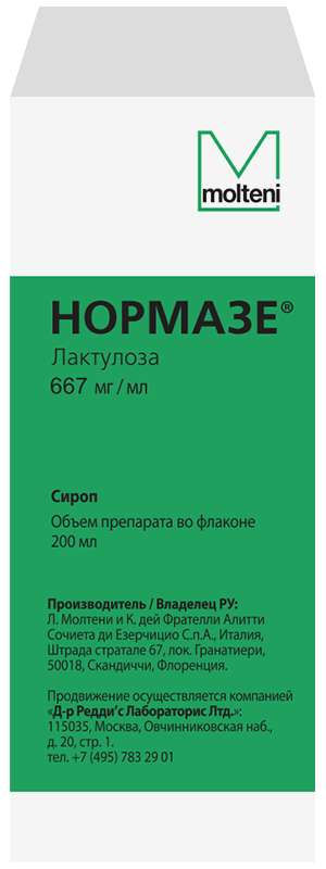 Нормазе 667мг/мл 200мл сироп, фото №1