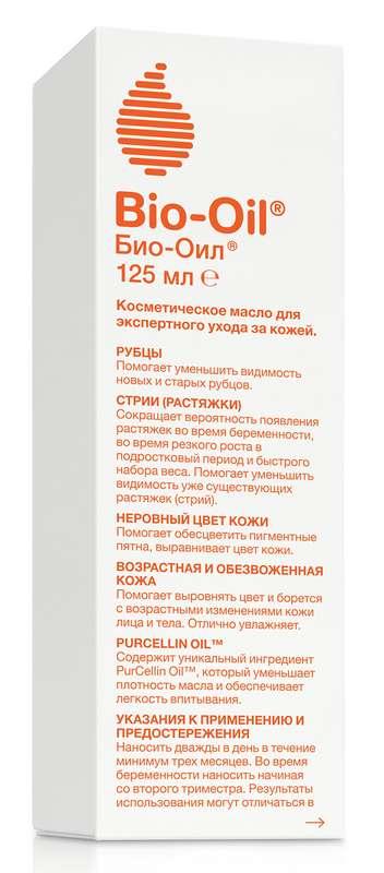Био-ойл масло косметическое от растяжек 125мл, фото №1