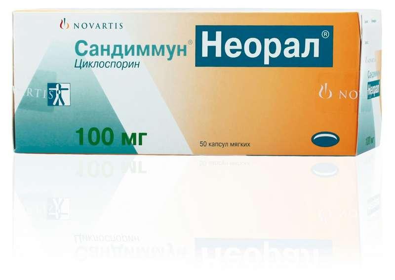 САНДИММУН НЕОРАЛ капсулы 100 мг 50 шт.