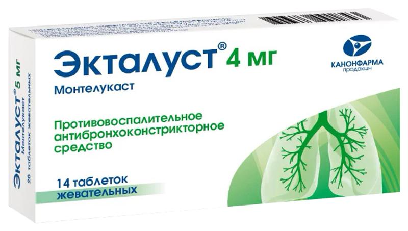 ЭКТАЛУСТ таблетки жевательные 4 мг 14 шт.