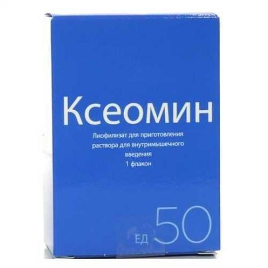 КСЕОМИН лиофилизат для приготовления раствора для внутримышечного введения 50 ЕД 1 шт.