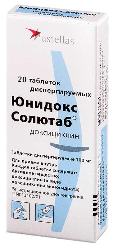 ЮНИДОКС СОЛЮТАБ 100мг 20 шт. таблетки диспергируемые