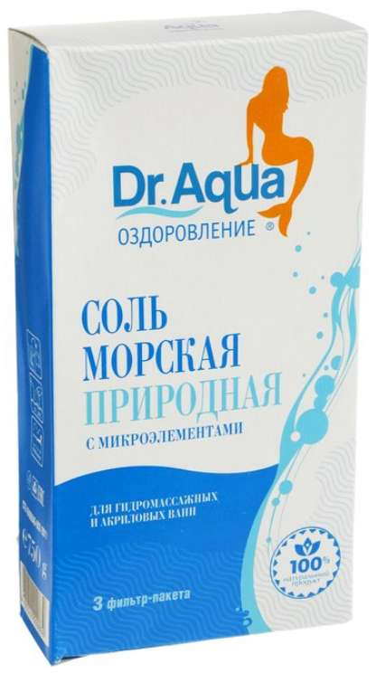 Соль для ванн морская природная 750г 3 шт. фильтр-пакет, фото №1