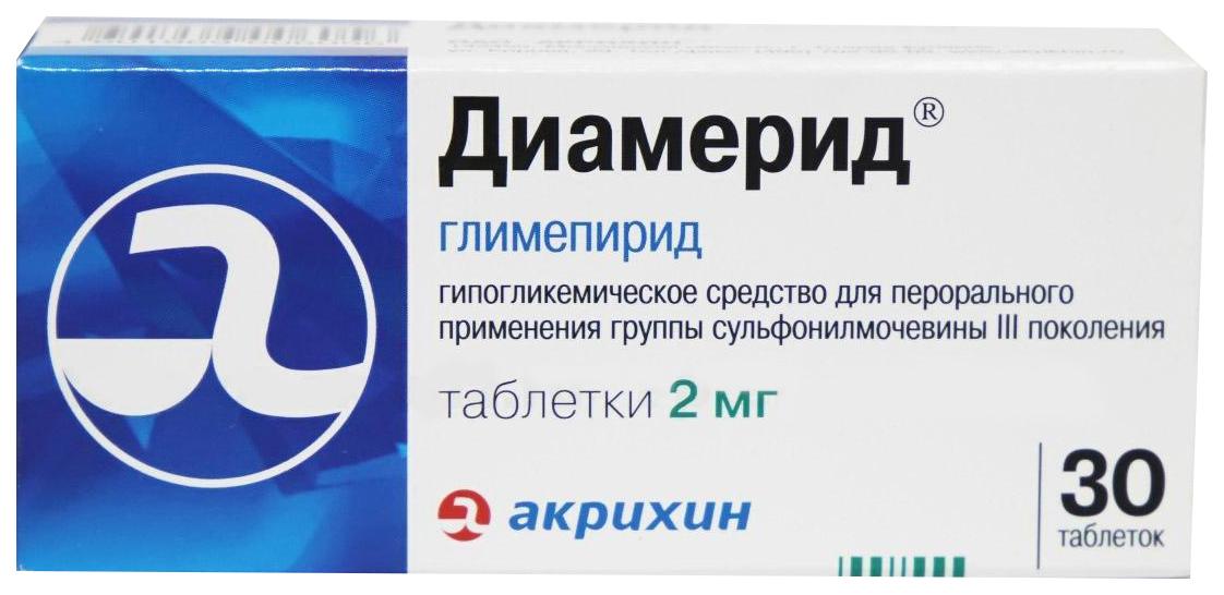 ДИАМЕРИД таблетки 2 мг 30 шт.