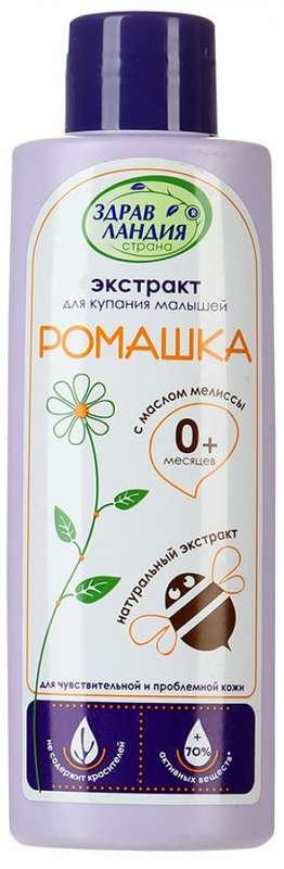 СТРАНА ЗДРАВЛАНДИЯ экстракт для купания детей Ромашка с маслом Мелиссы 250мл.