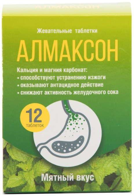 АЛМАКСОН таблетки жевательные вкус Мята 12 шт. Внешторг Фарма