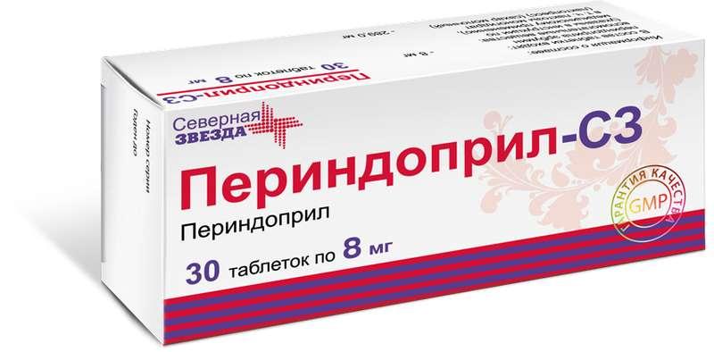 ПЕРИНДОПРИЛ-СЗ таблетки 8 мг 30 шт.