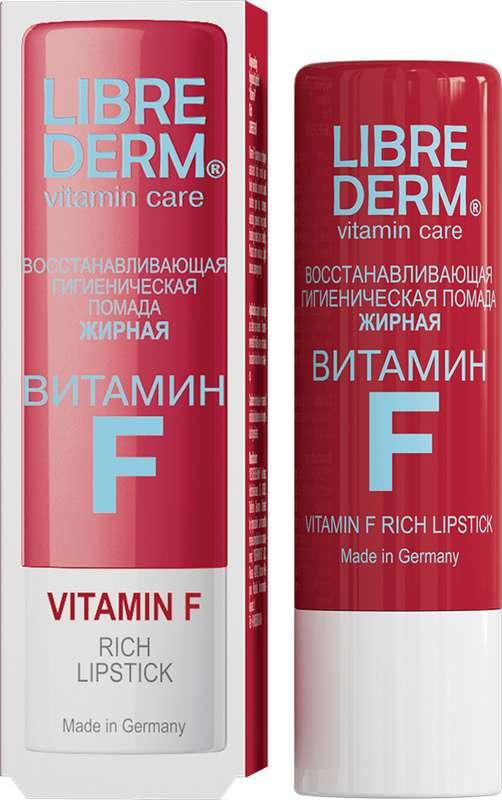 Либридерм витамин f помада гигиеническая жирная 4г, фото №1