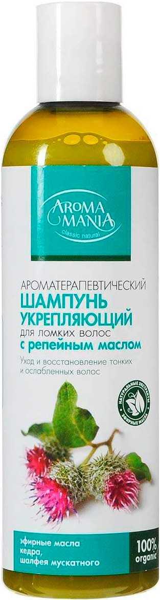 Арома мания шампунь для ломких волос с репейным маслом 250мл, фото №1
