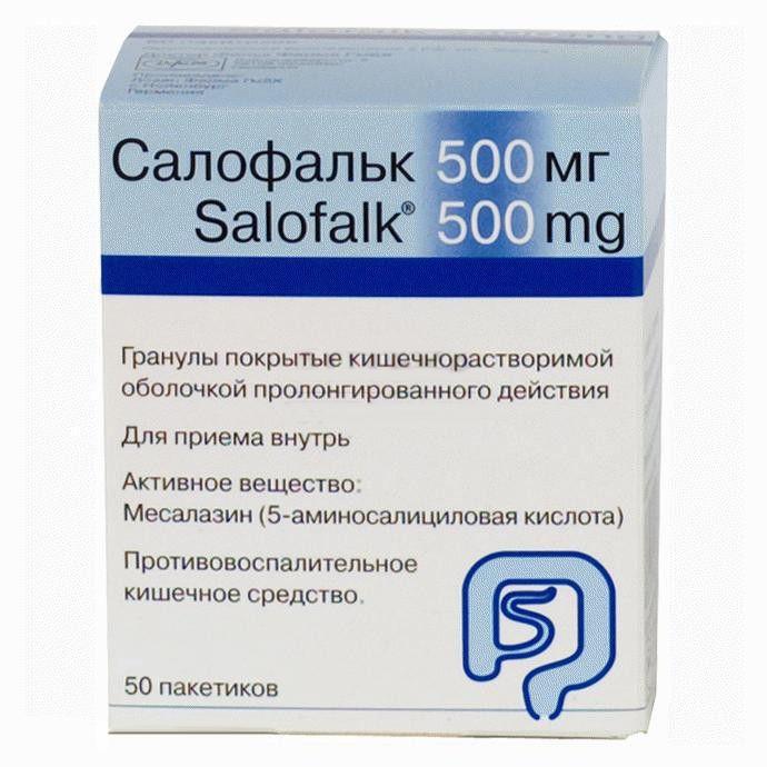 Салофальк гранулы 500 мг 50 шт.