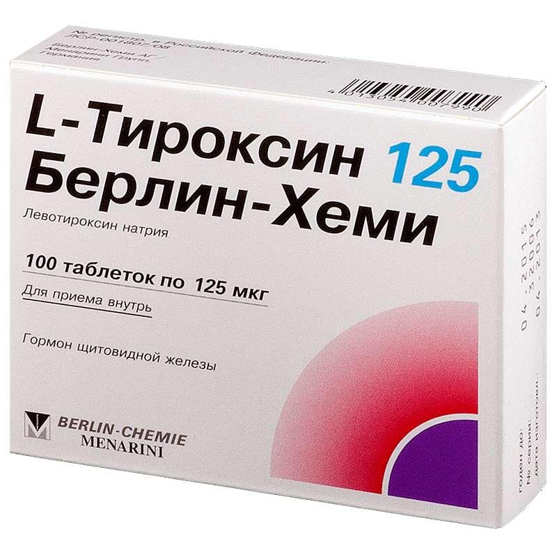 L-ТИРОКСИН 125 БЕРЛИН-ХЕМИ таблетки 125 мкг 10 шт.