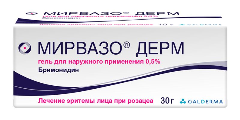 Мирвазо дерм 0,5% 30г гель для наружного применения