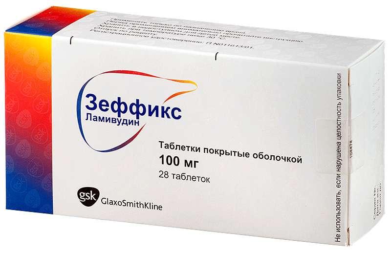 ЗЕФФИКС таблетки 100 мг 28 шт.