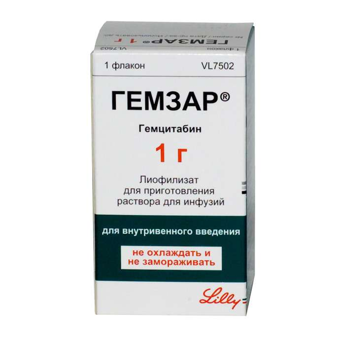 ГЕМЗАР лиофилизат для приготовления концентрата для приготовления раствора для инфузий 1 г 1 шт.