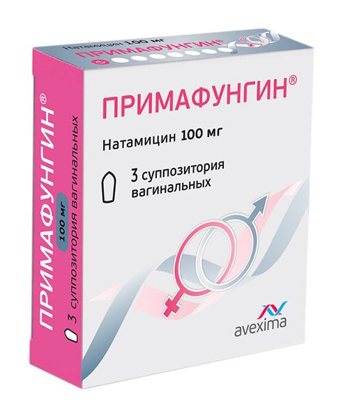 Примафунгин 100мг 3 шт. суппозитории вагинальные, фото №1