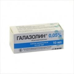 Галазолин 0,05% 10мл капли назальные, фото №1
