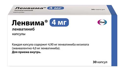 ЛЕНВИМА 4мг 30 шт. капсулы
