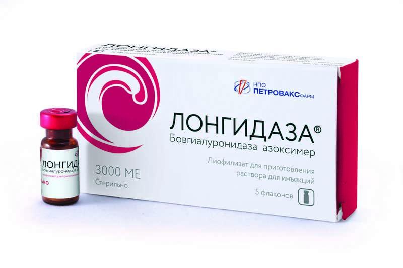 Лонгидаза лиофилизат для приготовления раствора для инъекций 3000 МЕ ампулы 5 шт.;