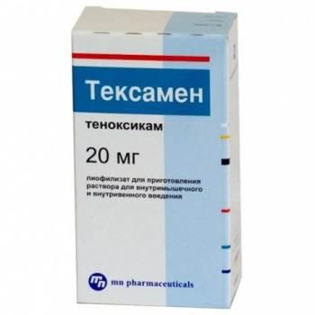 Тексамен 20мг 1 шт. лиофилизат для приготовления раствора для инъекций, фото №1