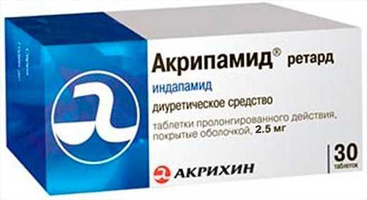 Акрипамид 2,5мг 30 шт. таблетки покрытые пленочной оболочкой, фото №1