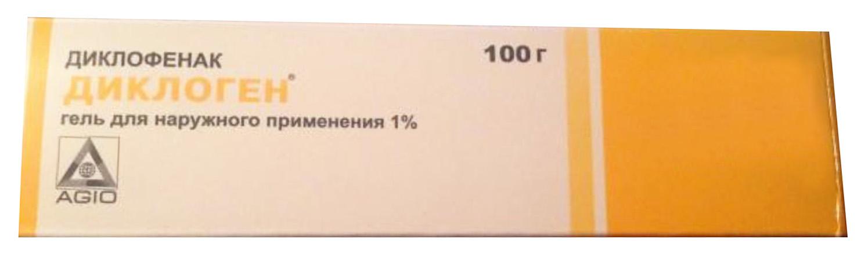ДИКЛОГЕН 1% 100г гель для наружного применения