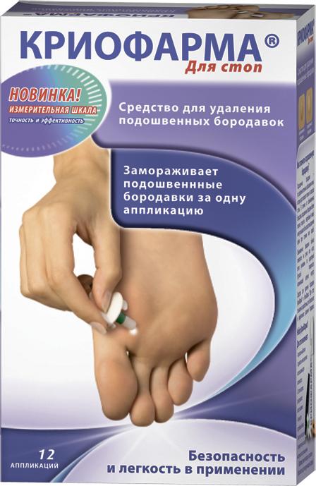 Отзывы о криофарма подошвенных бородавок - Wicspb.ru