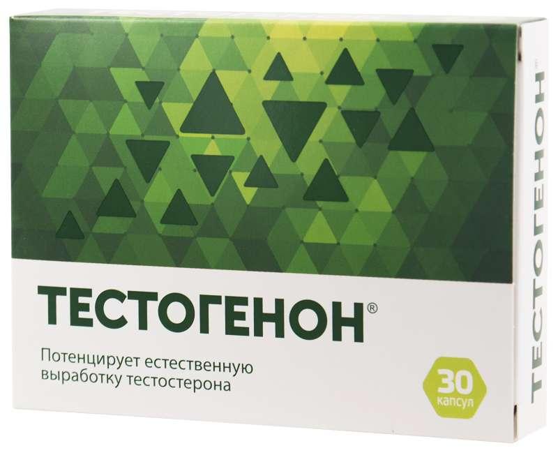 Тестогенон капсулы 30 шт.;
