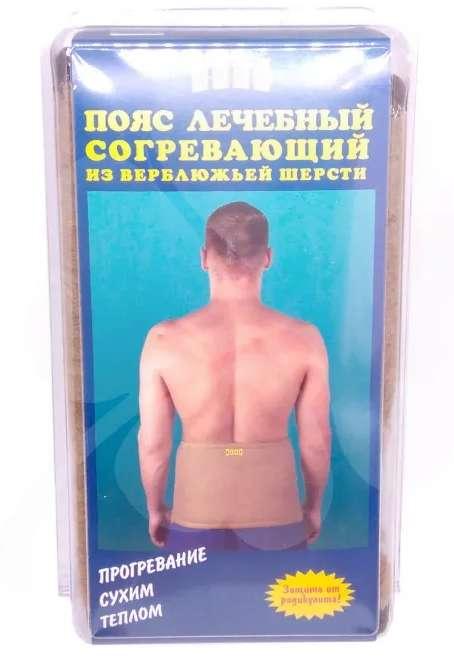 Алеф пояс согревающий из верблюжей шерсти псв размер m, фото №1