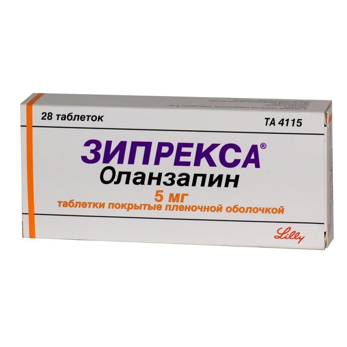 ЗИПРЕКСА таблетки 5 мг 28 шт.
