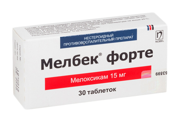МЕЛБЕК ФОРТЕ таблетки 15 мг 30 шт.