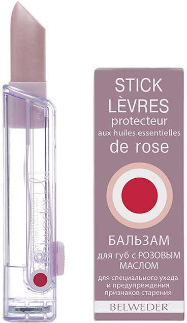 Бельведер бальзам для губ с розовым маслом 4г, фото №1