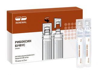 Рибоксин буфус 2% 5мл 10 шт. раствор для инъекций, фото №1