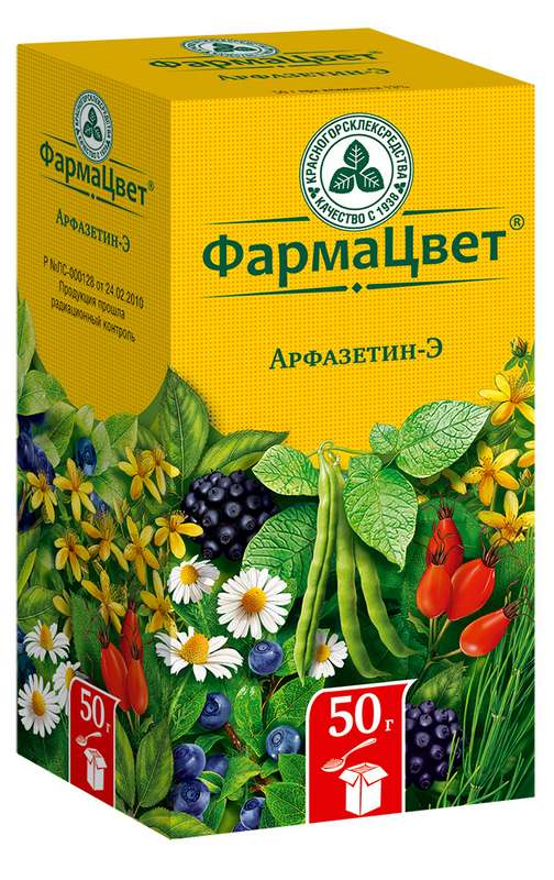 АРФАЗЕТИН-Э СБОР 50г