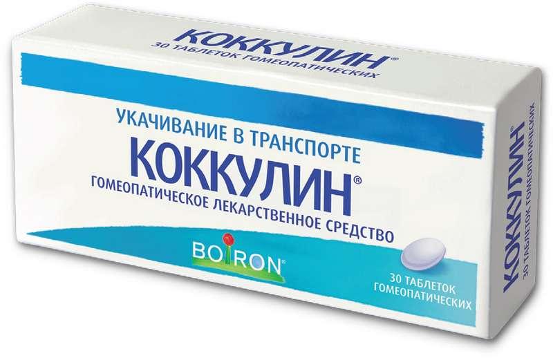 КОККУЛИН таблетки для рассасывания 30 шт.